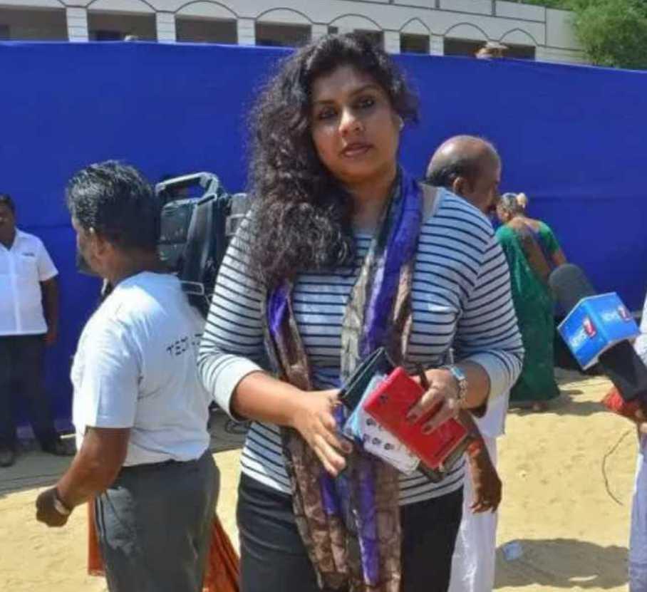 Actress Vichitra image