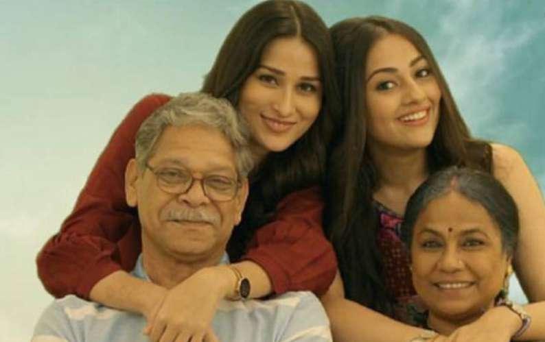Dadi Amma Dadi Amma Maan jaao serial cast
