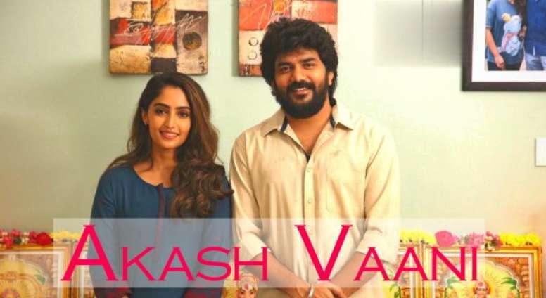 Akash Vaani web Series wiki Cast Crew Time ULLU