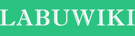 Labuwiki